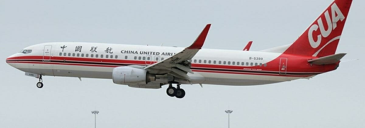 China United Airlines B737 Direct Entry Captain